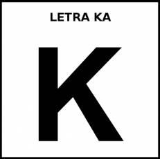 LETRA KA (MAYÚSCULA) - Pictograma (blanco y negro)